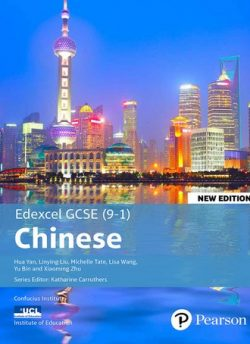 Edexcel GCSE Chinese (9-1) Student Book New Edition: Edexcel GCSE Chinese -